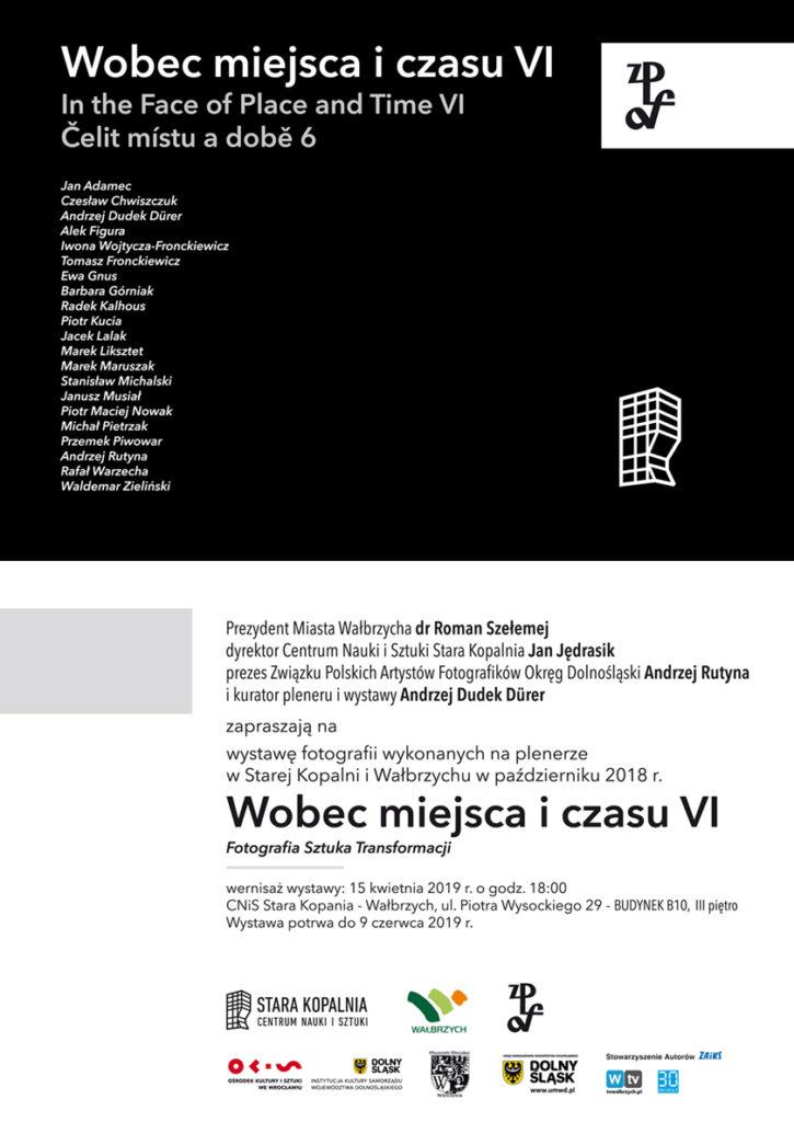 86d69e4d1 Artyści: Jan Adamec Czesław Chwiszczuk Andrzej Dudek Dürer Alek Figura  Iwona Wojtycza-Fronckiewicz Tomasz Fronckiewicz Ewa Gnus Barbara Górniak